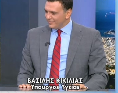 kikilias video