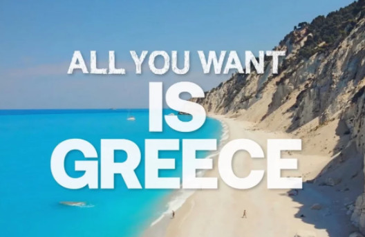 eot-tourismos-all-you-want-is-greece.jpg